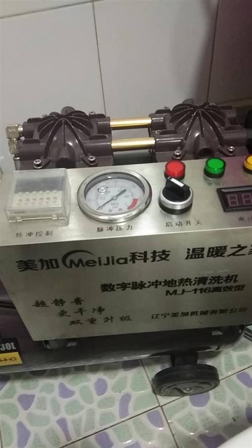 专业清洗地热管
