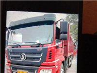 出售二手重型自卸货车,陕汽轩德X6,轮胎九成新,整车无任何刮蹭,私人户口。(可随时提挡)     ...