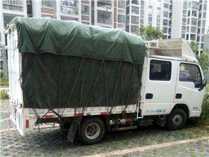 小货车出租搬家