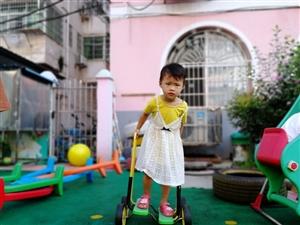 1055李袁茹意