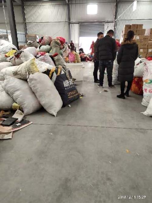 陕西安和家环保集团专业回收废旧衣物并诚招代理