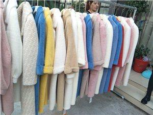 双面羊绒大衣水貂绒大衣全场299至399