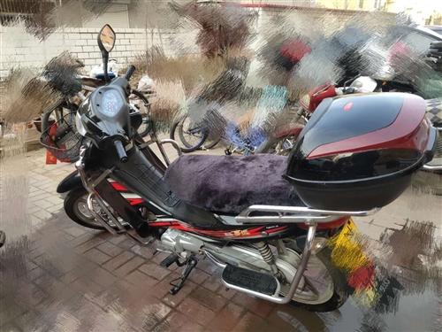 豪爵摩托车 :微信同步电话号