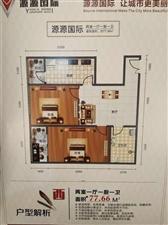 中宇源源国际3室 1厅 2卫45600万元