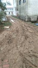 乡下的水泥路