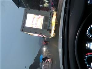 金沙国际娱乐官网车