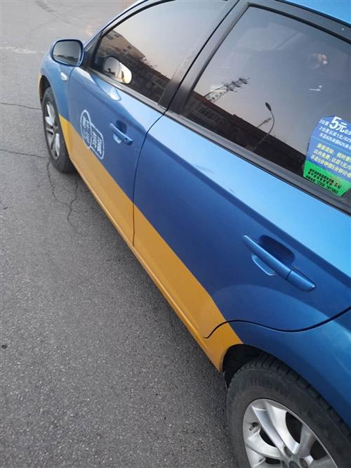 賣一臺中華出租車,十一月份交的保險檢的車管理費一年全交齊!有意者聯系我電話15942148646