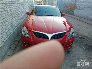 中华酷宝2008