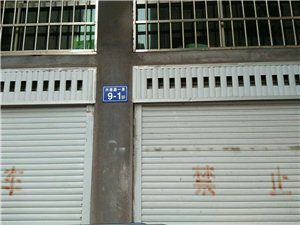 兴莲路1弄9号1室 0厅 0卫320元/月