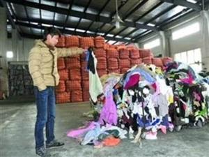 高价回收旧衣物,并诚招旧衣物回收代理,旧衣物回收行业投入小,利润可观,欢迎有兴趣的朋友咨询考察