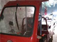 万和牌电动三轮车(货箱1.3米)一辆,九成半新,买来后极少使用,车在岳池县城内。