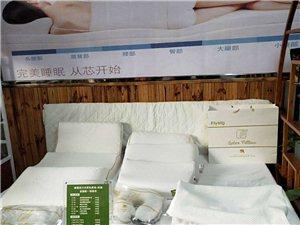 泰国进口乳胶枕——床垫