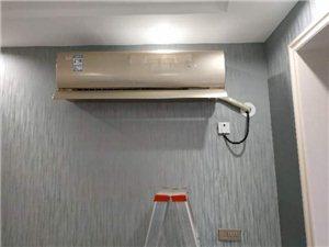 专业拆装空调