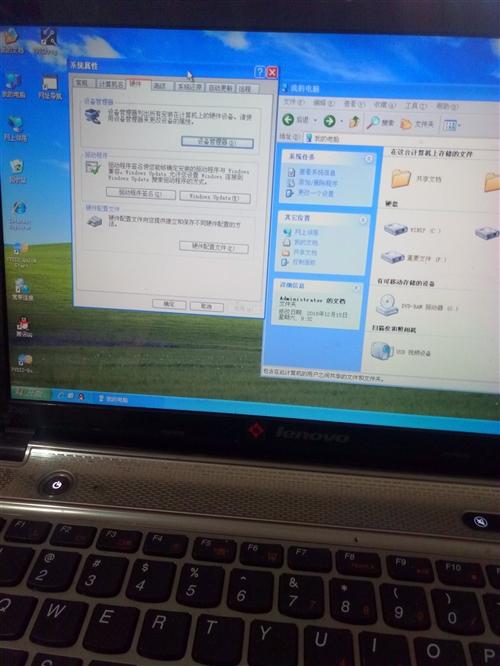 自家用笔记本八成新,由于家里新添了一款专门带汽车芯片程序的电脑,这台就闲置下来了,准备七百元就换主人...