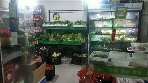 《本地转让》 本人因带三个小孩无法经营本店有蔬菜,水果,副食,生活百货! 有意者来电189320...