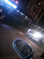 曝光一下在城区使用远光的违法小车