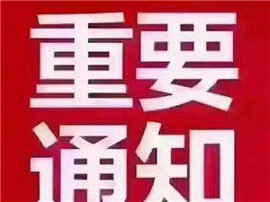 山西萬榮紅富士??