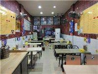 现有一餐馆转让,设备齐全接手可经营,位置好,价格面议,联系19960014670赵