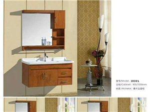 橡木浴室柜厂价直售15537583319!