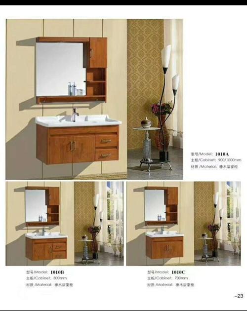 橡木浴室柜廠價直售15537583319!