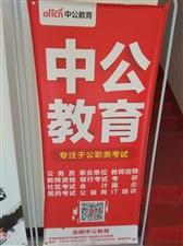 2019陕西省公务员考试