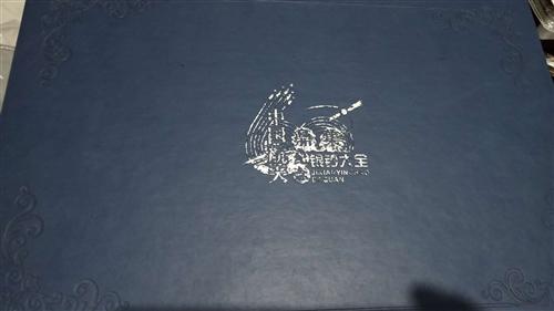 中国航天纪念钞银钞大全,一共12张,发票,证书齐全