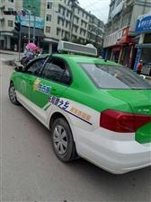 出租车出售(新车)