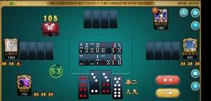 手机推牌九玩的加微3246863548。。大家速度
