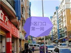 龙腾锦城1室 0厅 1卫2000元/月