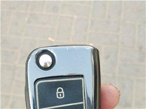 撿到車鑰匙一個