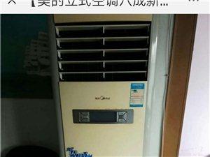 美的立式空调八成新,价格面议。13950682837
