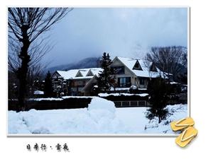 李杨胜吟稿/冬夜宿山城/2018.12.30