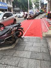 椰亨工商银行这里电动车停车位长期被占,就没有相关部门出来管管?(附图))