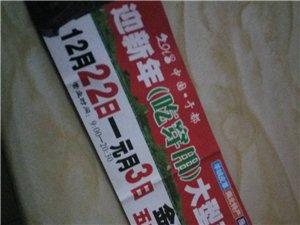 曝光金沙平台五中旁大型商品博笕会心黑商家