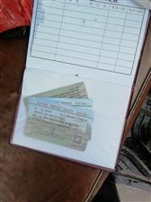 拾到户口本一份,身份证,医保卡社保卡共7份。