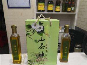 出售現榨茶油、花生油、菜籽油