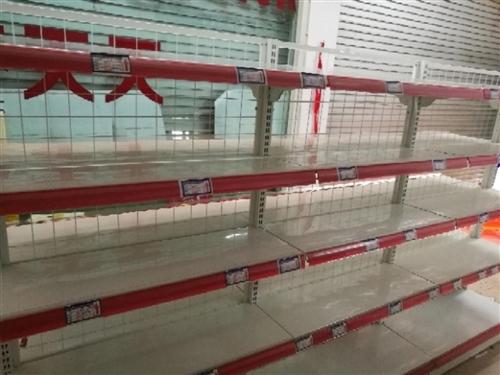 超市货架低价转让,九成新,加厚,有意者电话联系:13774635846