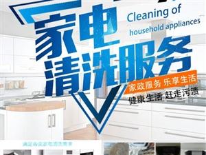 专业电气清洗维修安装