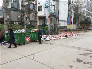 垃圾堆积如山无人管