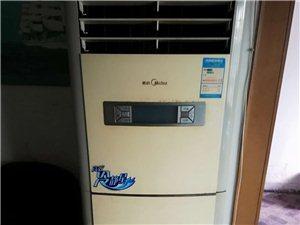公司搬迁立式美的空调出售有意者联系。13950682837