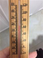 寒冬数九温度低