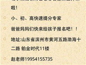 北京聚能教育巴仑思智慧课堂滨州校区开课啦!!!