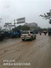 还梦乡缘周边环境,关闭造成223国道严重污染和影响居民安全出行的沙场。