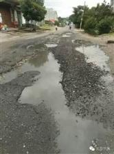 听说汶龙的路现在在原路上铺沥青,不修了,不知道是真是假!