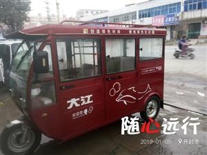 大江三轮车一辆,八成新,因现没用需转让,价位低,车况