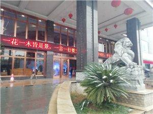 玉峡国际大酒店订餐订房电话变更事宜