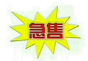 大红本,支持贷款,和平街,毛坯