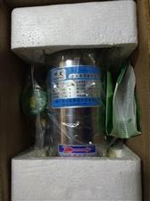 冷热水型自动增压水泵,全新的一点没动过,150元转让不刀,有需要的朋友可联系,15761276646...