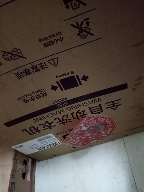 本人结婚刚卖不久LG全自动八公斤洗衣机,因为要外出打工,想把洗衣机出售,卖的时候是2480卖的,价格...