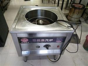 蒸汽炉便宜处理